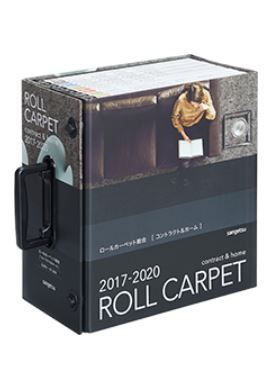 Contract & Home Roll Carpet 2017-20