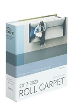 Basic Roll Carpet 2017-20