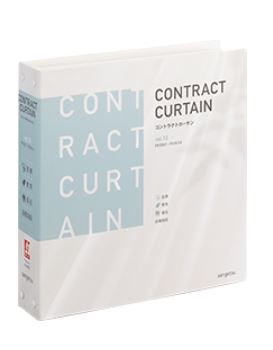 Contract Curtain Vol 10